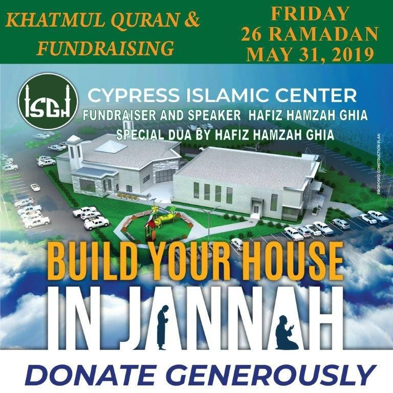 fundraising-khatm-flyer-2019